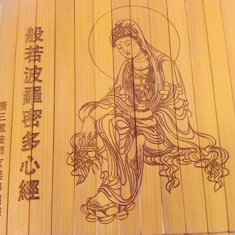 Bamboo-Slips-Book-Scroll-of-prajnaparamita-heart-sutra-Prajna-paramita-Sutra